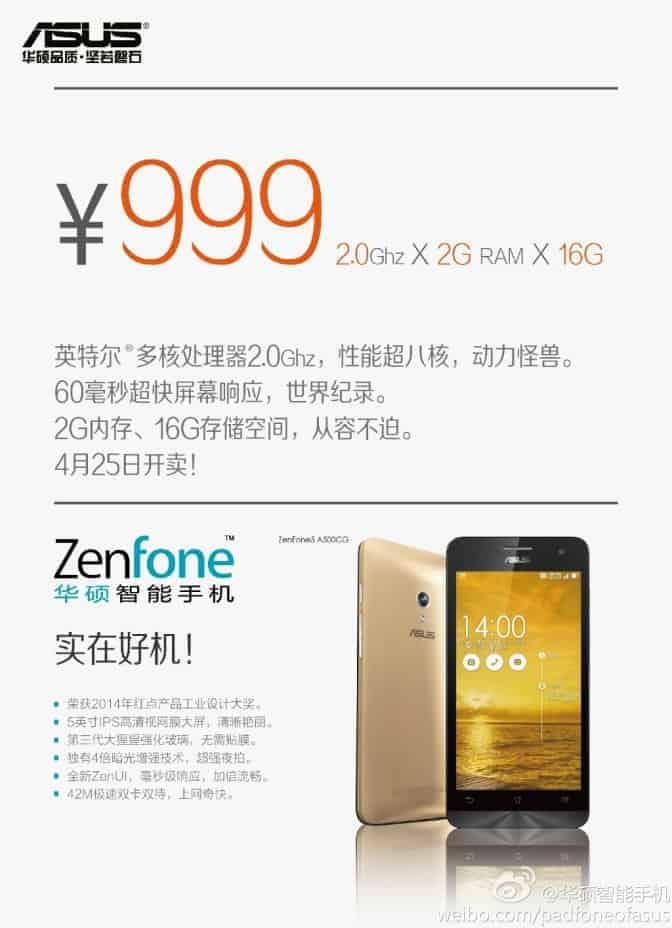 672x928xZenFone-5.jpg.pagespeed.ic.3FGGBL2ZEc