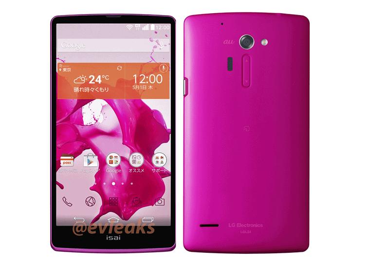 LG Isai FL Pink