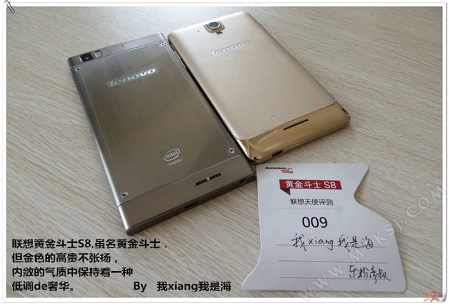 Lenovo Golden Warrior S8 Android