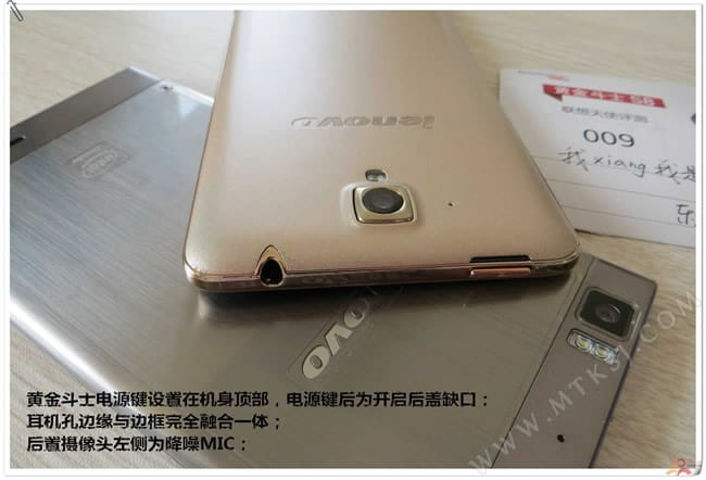Lenovo Golden Warrior S8 camera