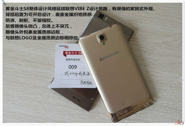 Lenovo Golden Warrior S8 foto