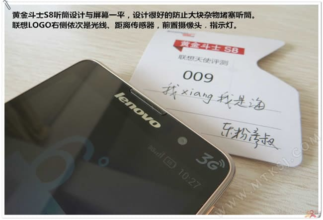 Lenovo Golden Warrior S8 immagine