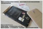 Lenovo Golden Warrior S8 microSD