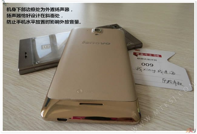 Lenovo Golden Warrior S8 photo