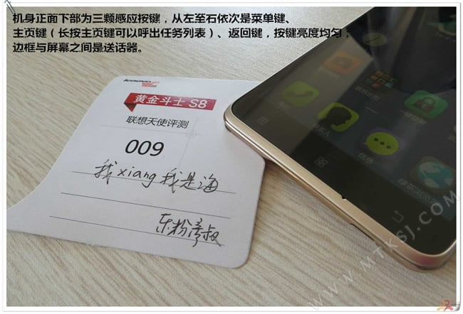 Lenovo Golden Warrior S8 photos