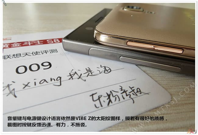 Lenovo Golden Warrior S8 pics