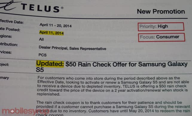 S5 Rain Check