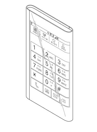samsung patent-1