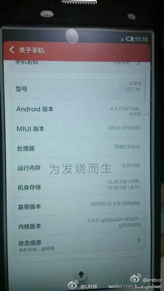 xiaomi-mi3s-screenshot.jpg.pagespeed.ce.vEqmff918G