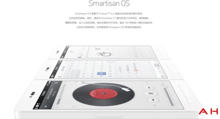 AH Smartisan T1 1.2