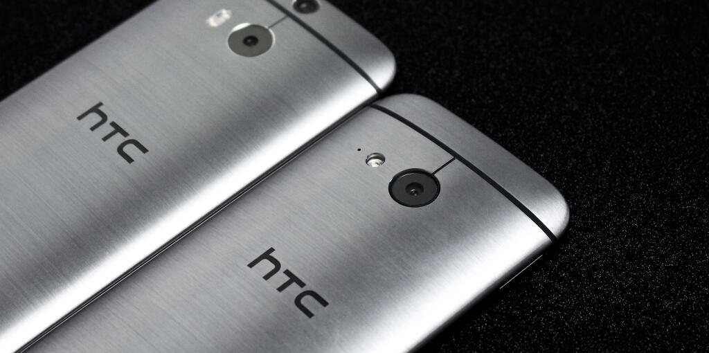 HTC One Mini 2 Press
