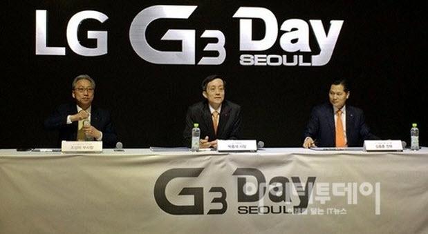 LG G3 Day in Seoul