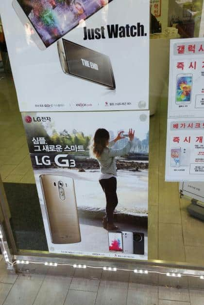 Official LG G3 specs and features 5