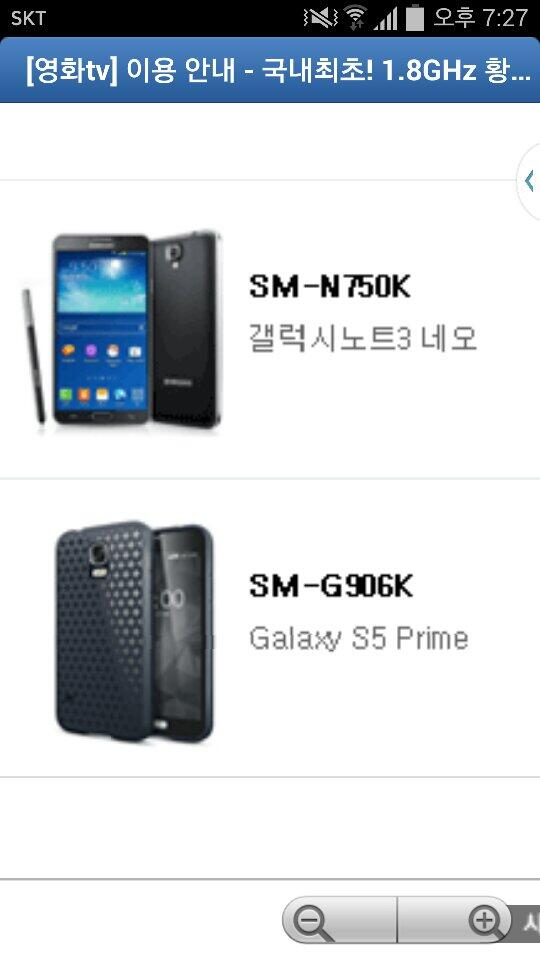 sm-g906k