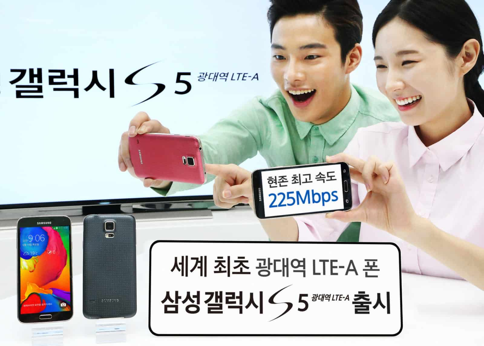 AH Samsung Galaxy S5 LTE 2.3