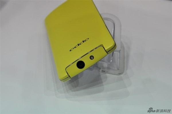 OPPO-N1-Mini-detail-11
