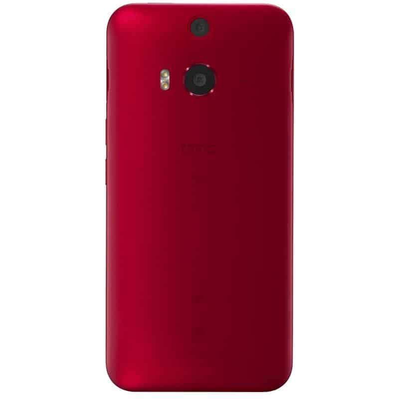 AH HTC j butterfly 2 1.0