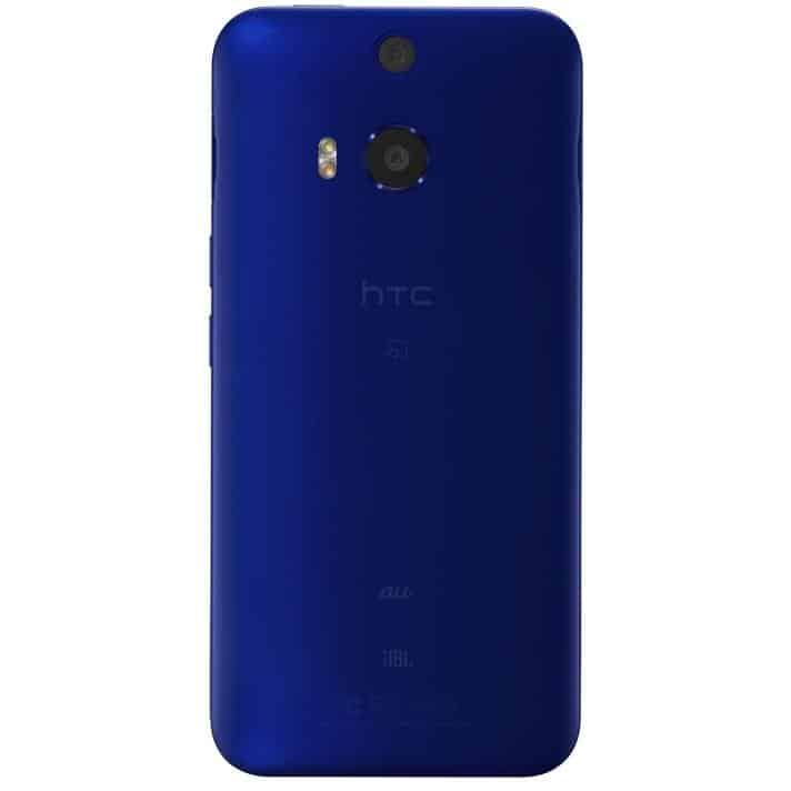 AH HTC j butterfly 2 1.4
