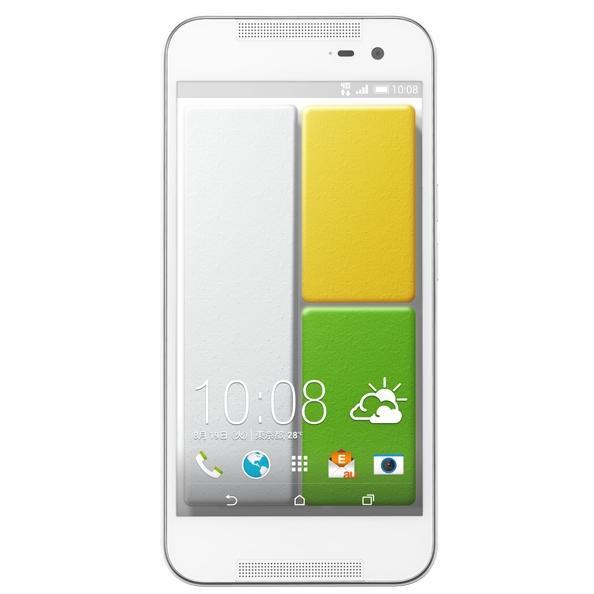 AH HTC j butterfly 2 1.5