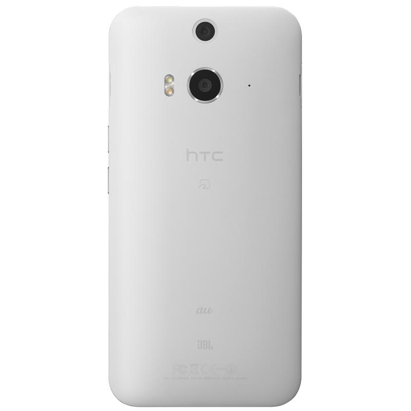AH HTC j butterfly 2 1.6