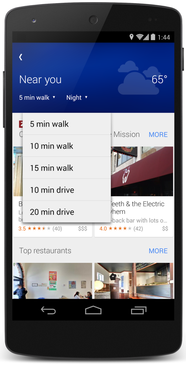 "Google Maps ""Explore"" Feature to Get Improvements"