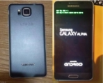 Galaxy S5 Alpha Leaked 1