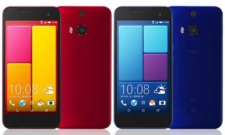 HTC j butterfly 2014 07 31 011