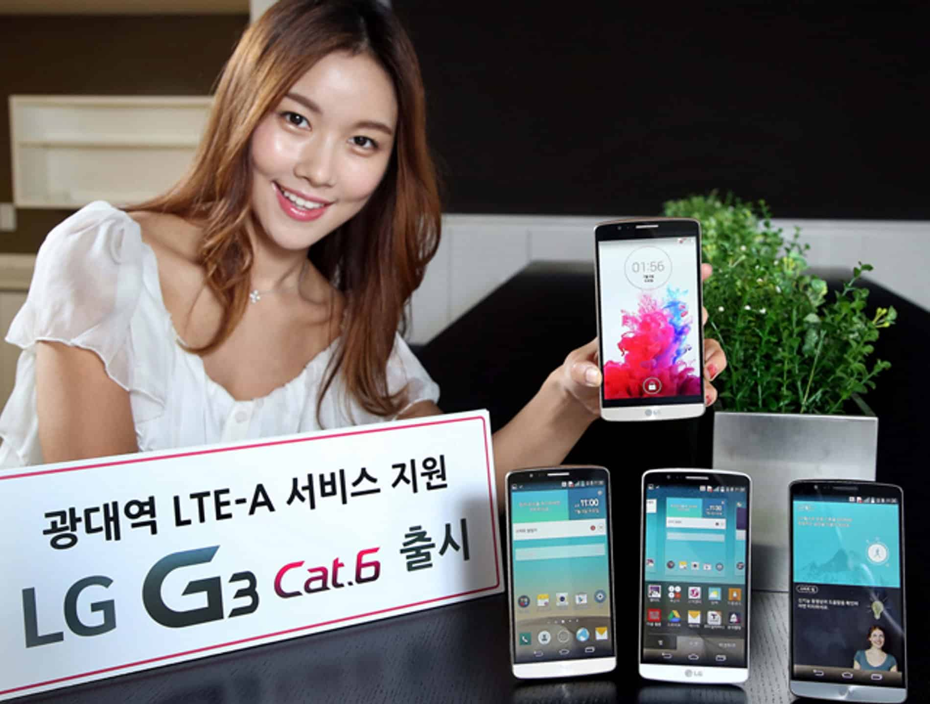 LG G3 Cat.6 Officially Announced with LTE-Advanced and Snapdragon 805