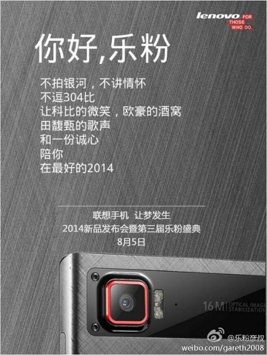 Lenovo-K920-teaser