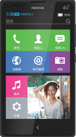 Nokia-XL-front-png