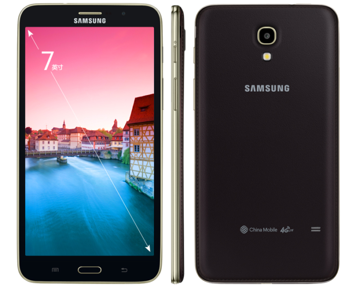Samsung's 7-Inch Phablet, the Galaxy Tab Q gets Released in China
