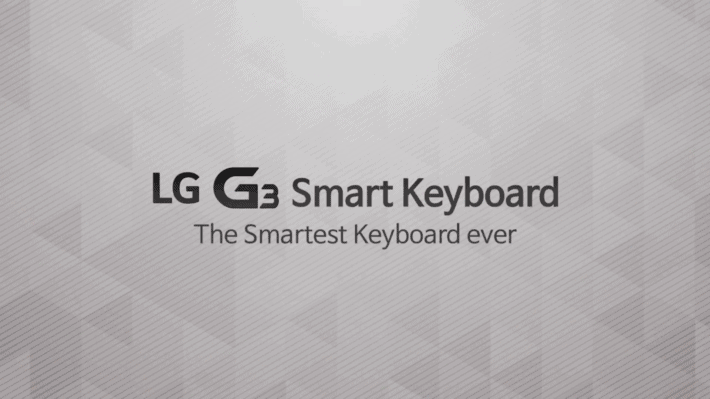 LG G3′s Smart Keyboard Gains New Features Thanks to Incoming Update
