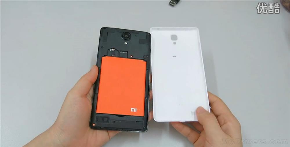 Xiaomi Redmi Note 4G LTE 3