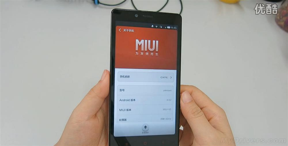 4G LTE Variant of the Xiaomi Redmi Note Leaked in Pictures
