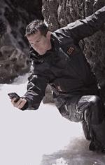 kyocera-brigadier-extreme