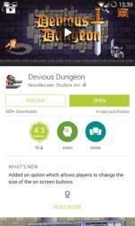 Play Store refund window (