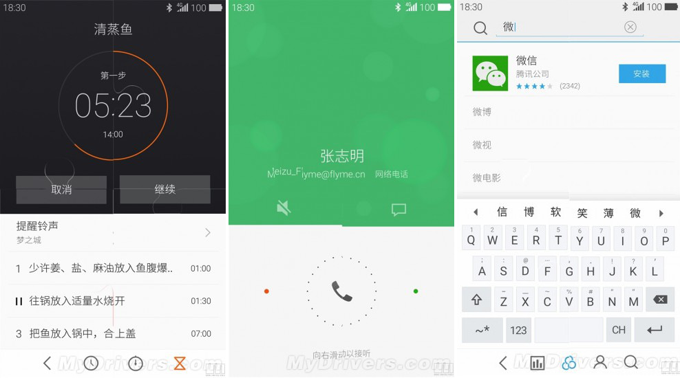 Leaked Flyme OS Screenshots Hint at Quad HD Meizu MX4