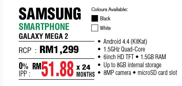 Galaxy Mega 2 SenHeng pre-launch listing_2