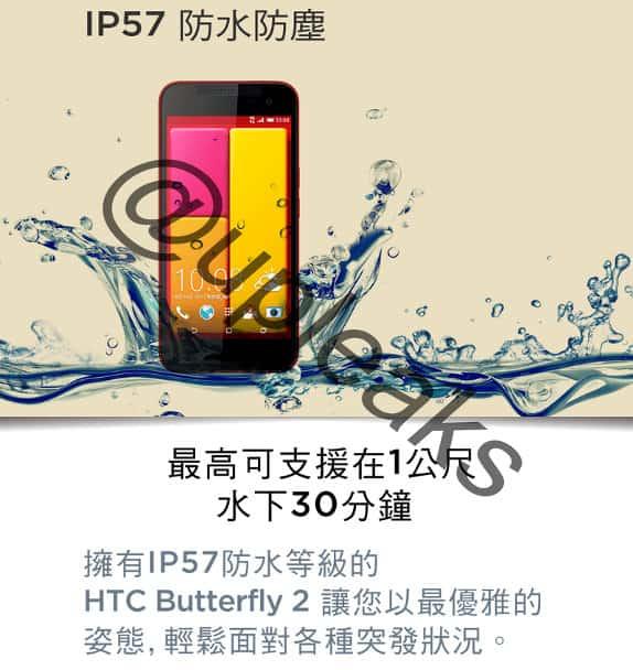 HTC-Butterfly-2-water