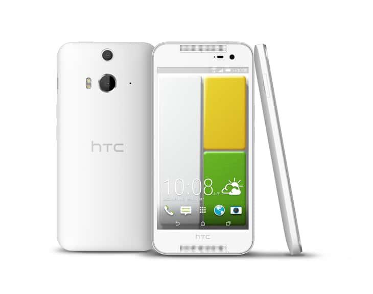 HTC Butterfly 2_2