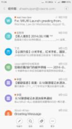 MIUI 6 e-mail_2