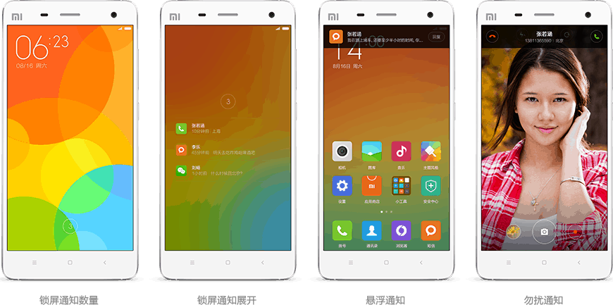 MIUI 6 notifications_additional