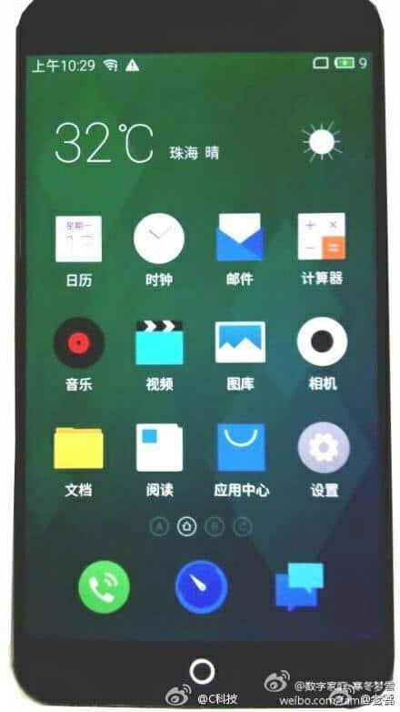 Meizu MX4 and Flyme 4.0 leak_1