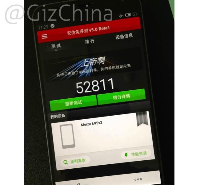 Meizu MX4 whooping benchmark leak