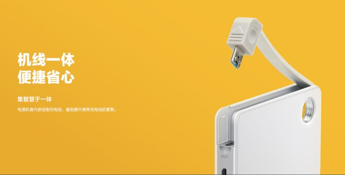 Oppo Has Two New Accessories To Help You Keep Your Devices Charged Up