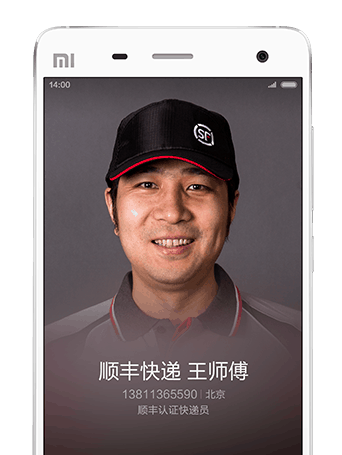 MIUI 6 phone app features_ additional