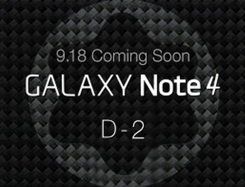 Galaxy Note 4 SK Telekom leaked banner