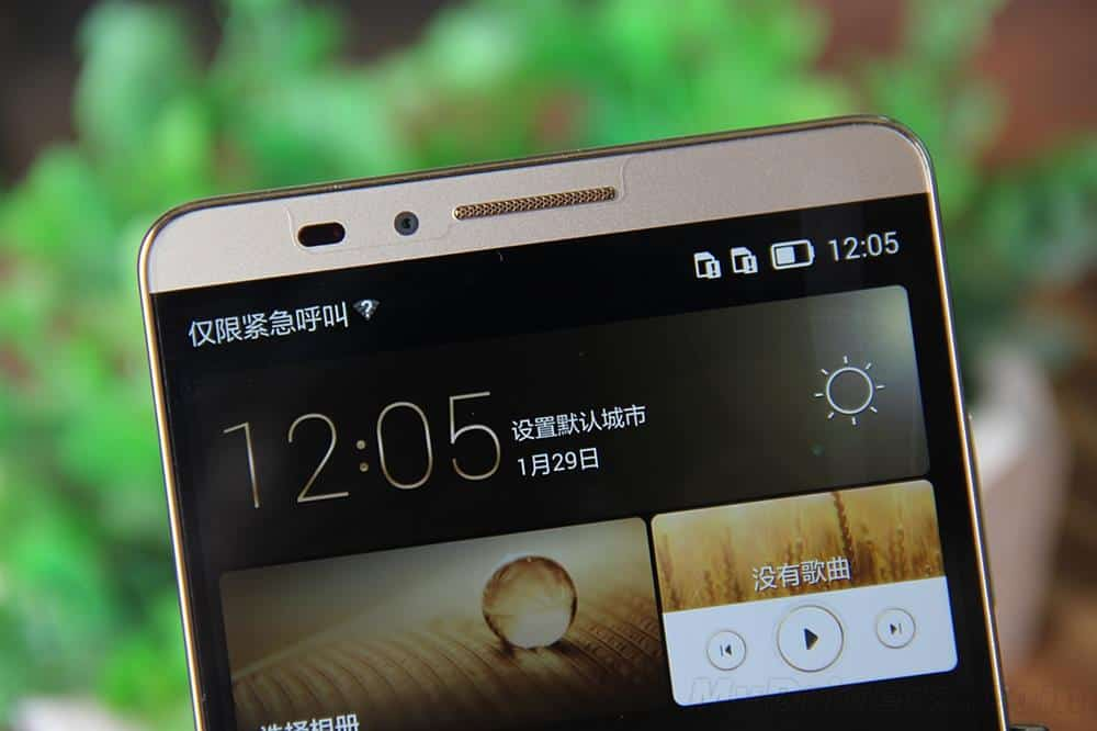 Huawei Ascend Mate 7 To Be Available In China Starting ...