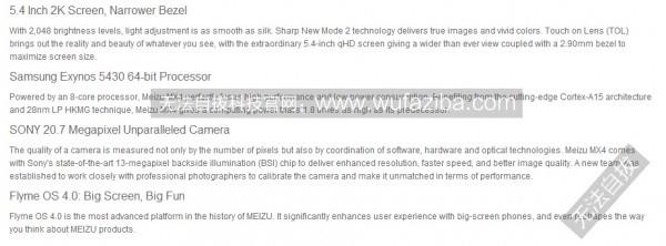 MX4 and MX4 Pro pre-IFA leak_1