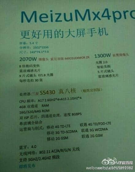 Meizu MX4 Pro leaked spec sheet